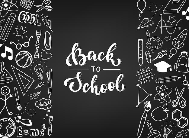 「学校に戻る」バナー、ポスター、カード Premiumベクター