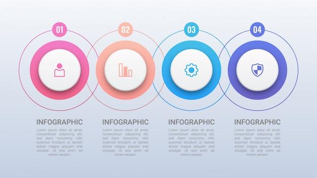 Шаблон четыре красочные круги инфографики Premium векторы