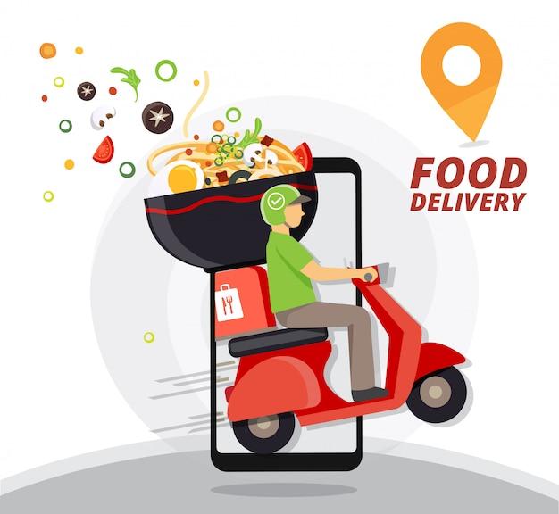 Доставка еды и обедов, быстрая доставка еды, доставка скутеров, иллюстрация Premium векторы