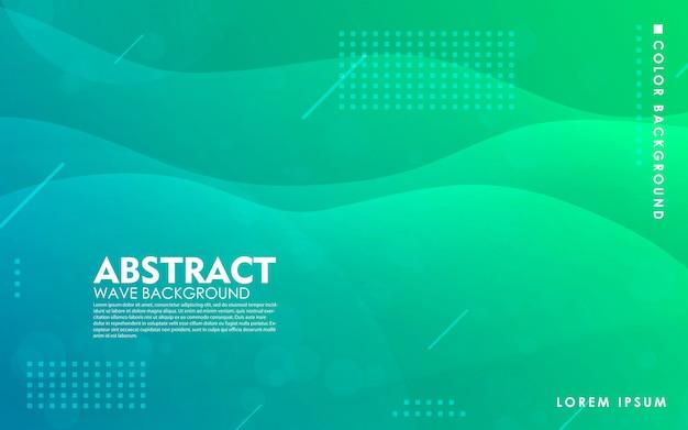動的な抽象的な幾何学的なトスカの背景 Premiumベクター
