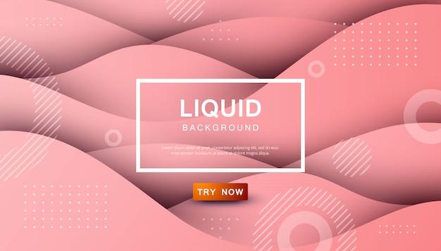 抽象的な波状ピンクの背景 Premiumベクター