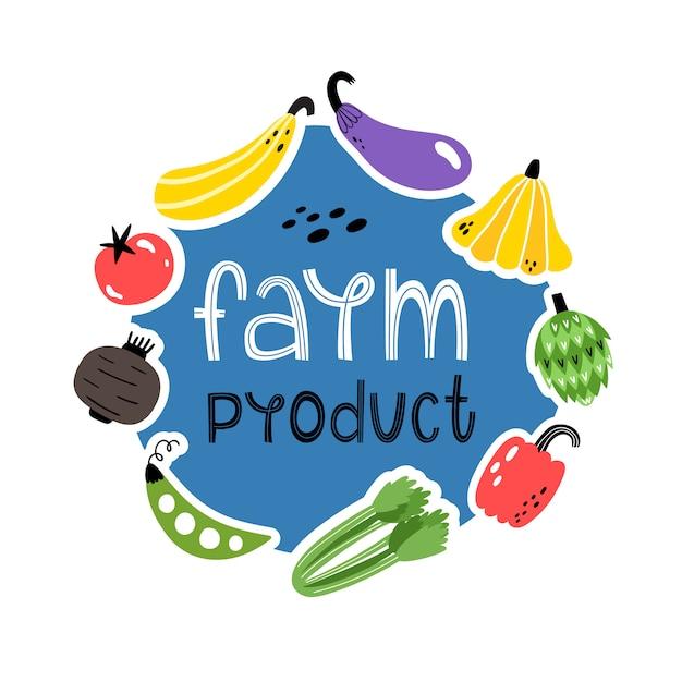 農場の野菜のベクトルイラスト Premiumベクター
