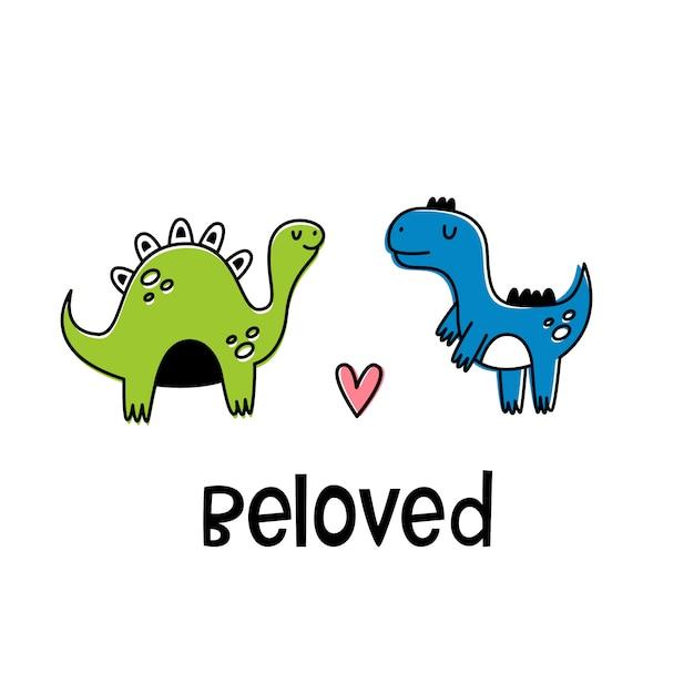 最愛の愛情のある恐竜のベクトルイラスト。漫画のスタイル、フラット Premiumベクター
