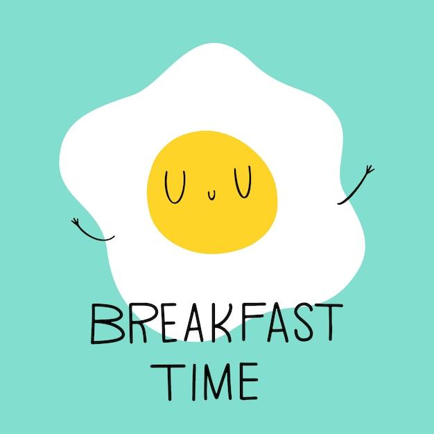 朝食時間!フラットスタイルの目玉焼きのベクトル図。絵文字の食べ物。 Premiumベクター