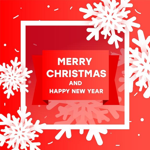紙でモダンな創造的なメリークリスマスと新年あけましておめでとうございます販売バナーは、体積雪、半フレーム、グラデーションリボン、赤のテキストをカットしました。 Premiumベクター