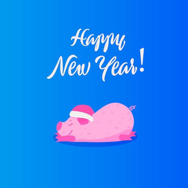 新年ベクトルフラットイラストピンクのかわいい豚。 Premiumベクター