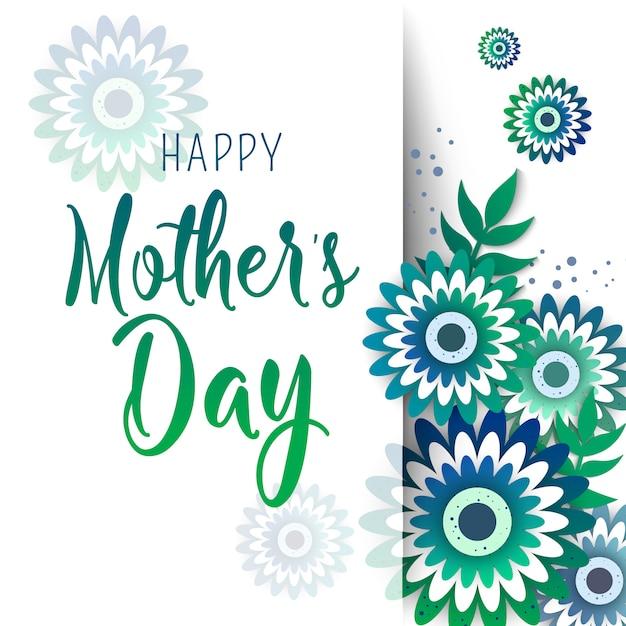花折り紙の花を持つ母の日グリーティングカード。 Premiumベクター
