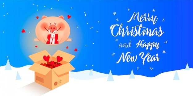 サンタの豚とクリスマスの販売のバナーの後 Premiumベクター