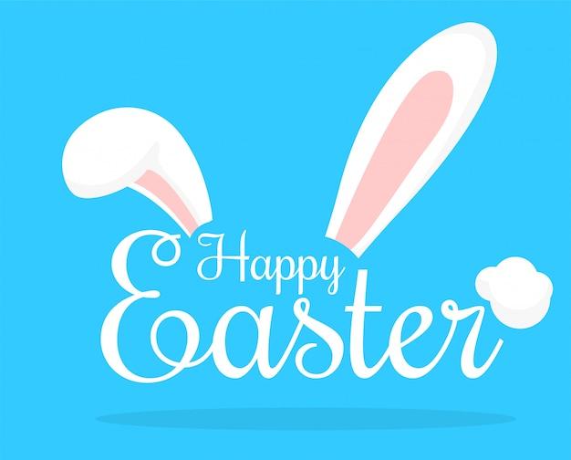 幸せなイースターメッセージと素敵なウサギの耳。 Premiumベクター