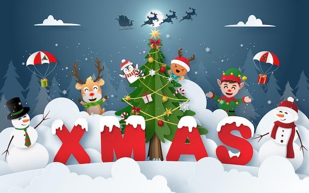 森の中のクリスマスのキャラクターとのクリスマスパーティー Premiumベクター