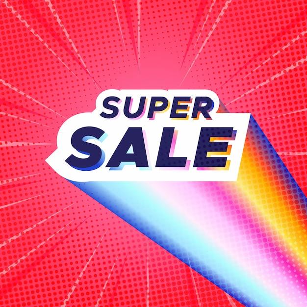 赤いコミックズーム背景を持つカラフルなスーパーセールのバナー 無料ベクター