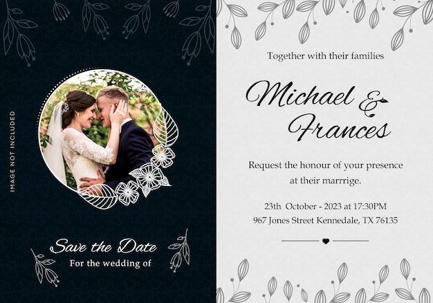 結婚式の招待カードのテンプレート Premiumベクター