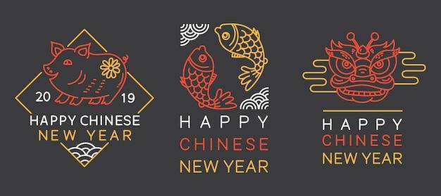 中国の新年のグリーティングバッジ Premiumベクター