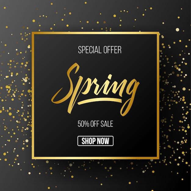 Весенний сезон рекламный баннер золото Premium векторы
