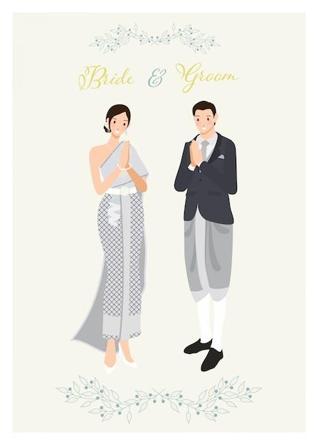 伝統的なライトブルーグレーの暗いスーツとドレスの結婚式の招待状のテンプレートでタイのカップル Premiumベクター