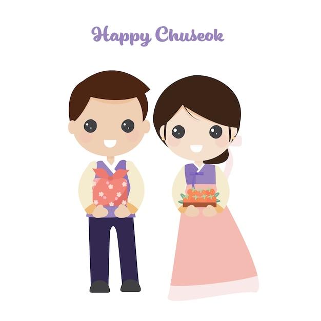 チュソク祭のための伝統的な衣装でかわいい韓国のカップル Premiumベクター
