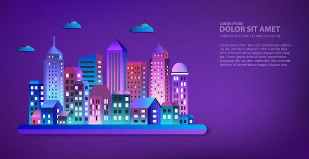都市景観景観紫外線 Premiumベクター