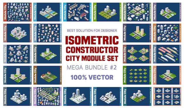 Изометрический набор блоков модуля областей Premium векторы