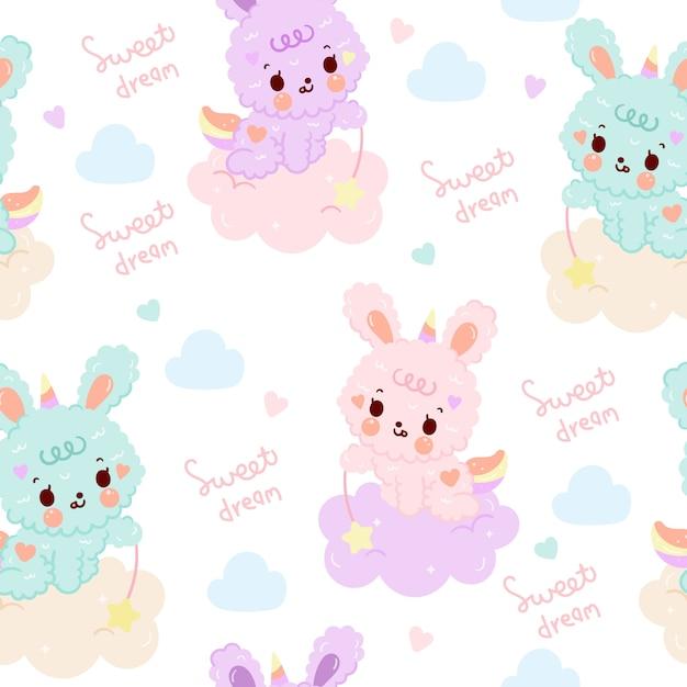 かわいいウサギのウサギのシームレスなパターンは、クラウド上のユニコーンホーン甘い夢テーマを着用します。 Premiumベクター