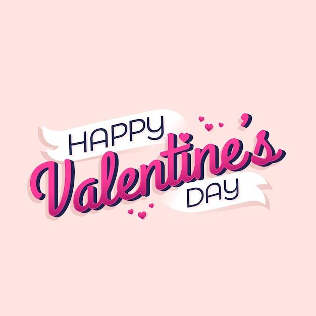 幸せなバレンタインデーのタイポグラフィ Premiumベクター
