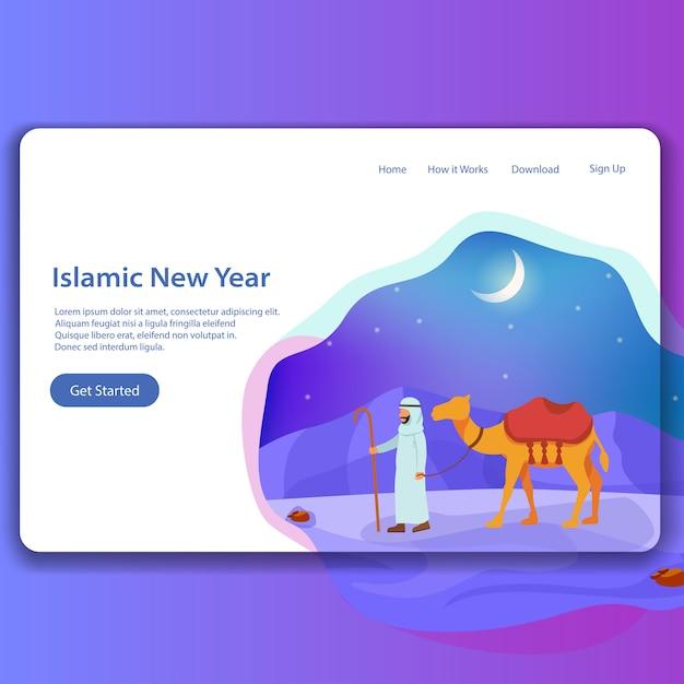 イスラム新年着陸ページの図 Premiumベクター