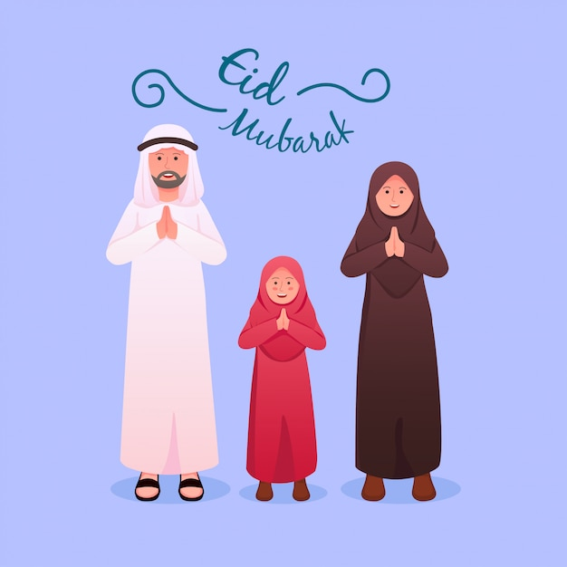 幸せなアラビア家族の挨拶イードムバラク漫画イラスト Premiumベクター