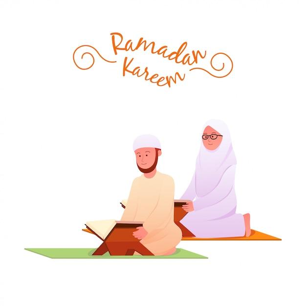 一緒にコーランを暗唱ラマダンカリームイスラム教徒のカップル Premiumベクター