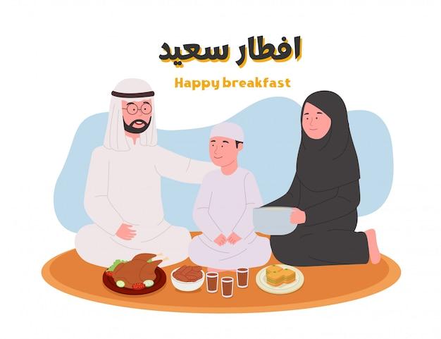 Счастливый арабский семейный ифтар ужин Premium векторы