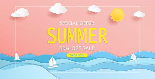 海の景色と紙で夏のセールのバナーデザインをカットしました。 Premiumベクター