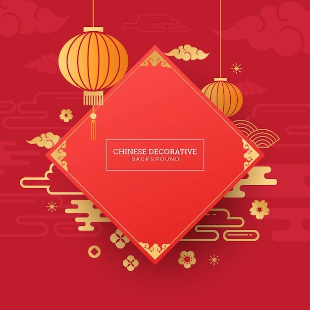 新年のグリーティングカードのための中国の装飾的な背景 Premiumベクター