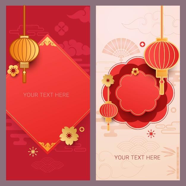Китайский декоративный фон для новогодней открытки Premium векторы
