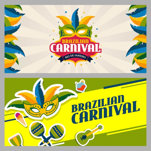 ブラジルのカーニバルバナーテンプレート Premiumベクター