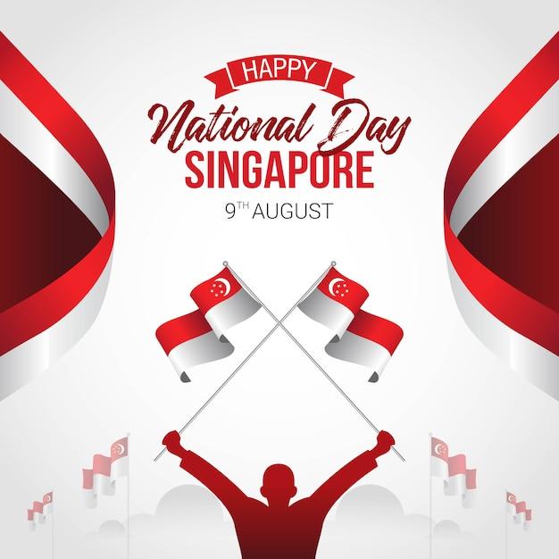 シンガポール独立記念日のお祝い Premiumベクター