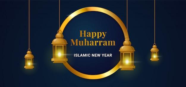 Счастливый мухаррам исламский новый год хиджры золотой круг кольцо рамка фон Premium векторы
