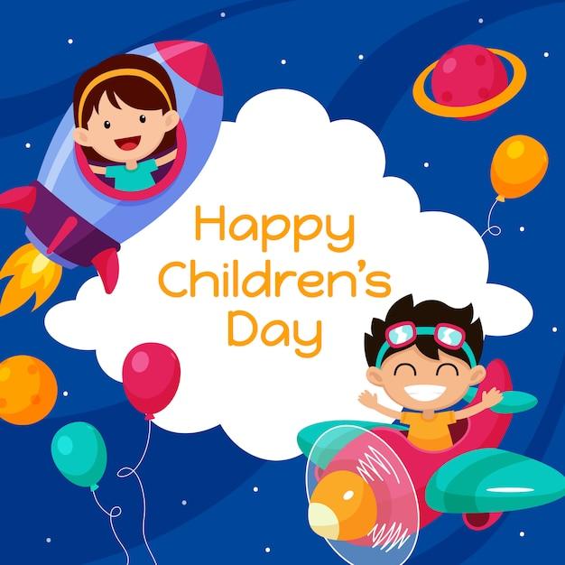 幸せな子供の日のポスターの背景 Premiumベクター