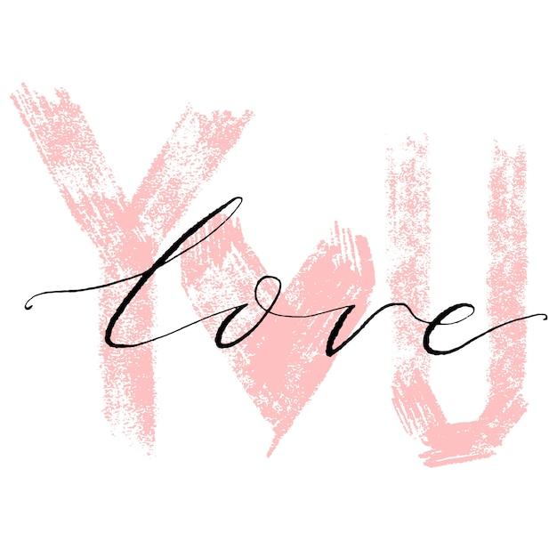 バレンタインデーの創造的な芸術的な手描きのカード。 Premiumベクター