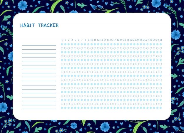 月フラットテンプレートの習慣トラッカー。春の青い野生の花をテーマにした空白、装飾的なフレームを持つ個人的な主催者。 無料ベクター