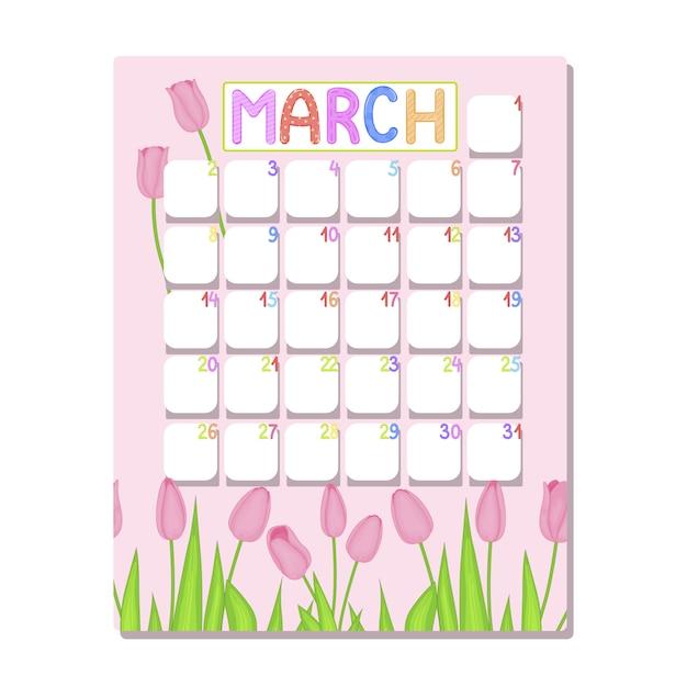 заказать календарь на март с картинками несколько пар