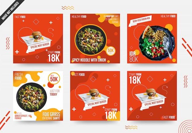 食品ソーシャルメディア投稿セットテンプレート Premiumベクター