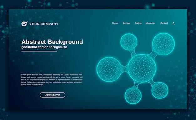 科学、ウェブサイトのデザインやランディングページの未来的な背景 Premiumベクター