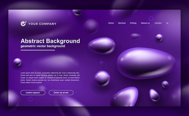 Фиолетовый фон для дизайна вашей целевой страницы. Premium векторы
