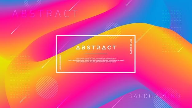 オレンジ、ピンク、青、紫の組み合わせで抽象的なグラデーション波背景。 Premiumベクター
