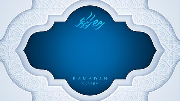 Рамадан карим фон с арабской каллиграфией. Premium векторы