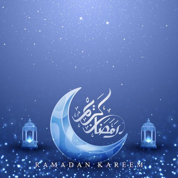 Рамадан карим фон с светящийся фонарь и луна. Premium векторы