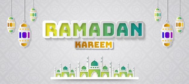 Рамадан карим фон Premium векторы