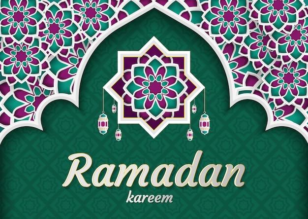 招待状のデザイン紙ラマダンカリームはイスラムをカットしました。ベクトルイラスト Premiumベクター