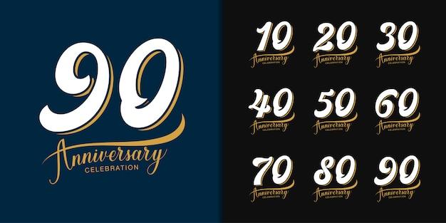 プレミアム周年記念ロゴのセットです。 Premiumベクター