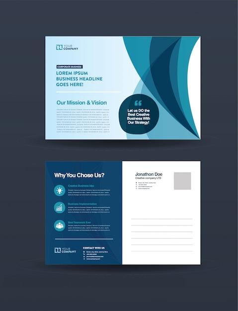 Деловая почтовая открытка Premium векторы