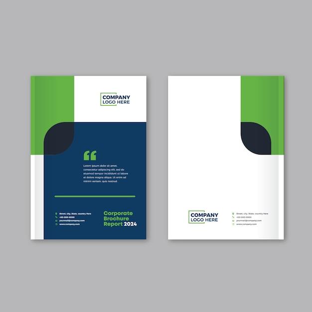 アニュアルレポート、カタログ、パンフレットカバーデザイン Premiumベクター
