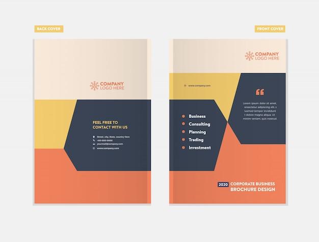 ビジネスパンフレット表紙デザイン Premiumベクター